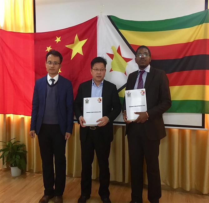 津巴布韦国际合作